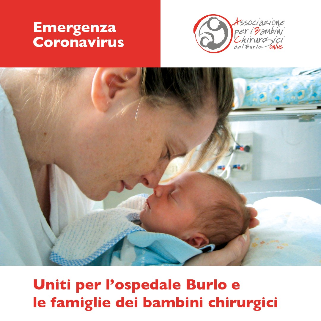 Rete del Dono - Aiuta le famiglie dei bambini chirurgici