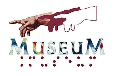 Rete del Dono - Museum