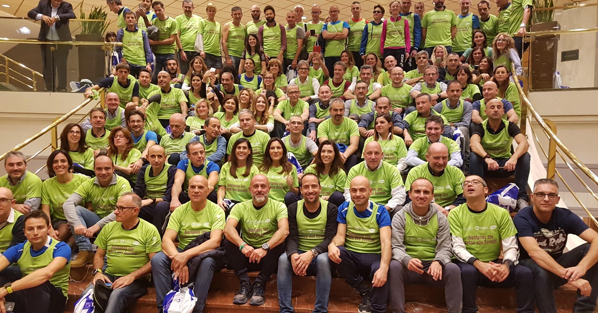 Pfizer Running Team per Dynamo Camp -Pfizer Running Team