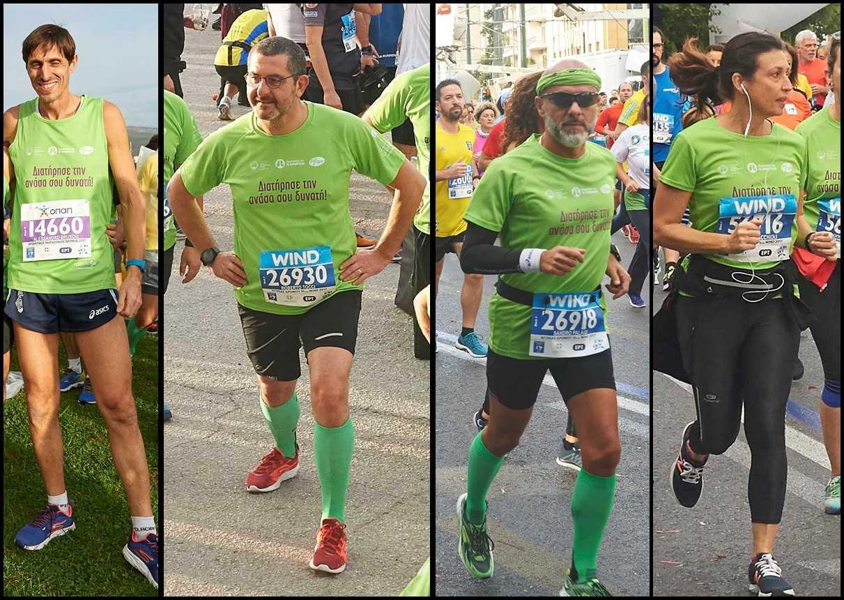 HR RUN 4 GOOD-Alessandro, Claudia, Italo e Roberto