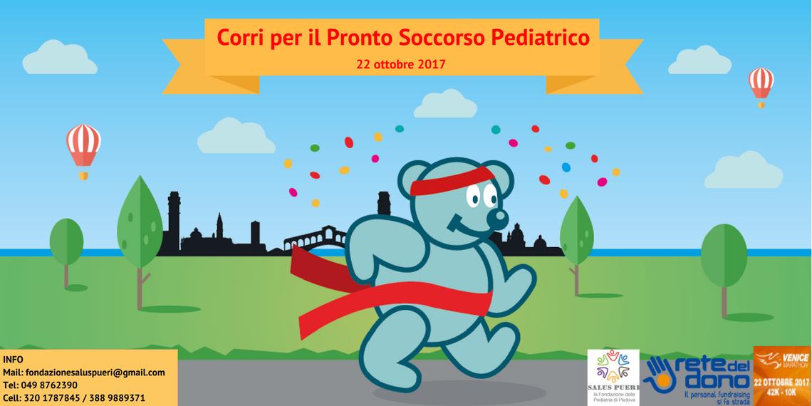 Corri per il Pronto Soccorso Pediatrico!-Fondazione Salus Pueri